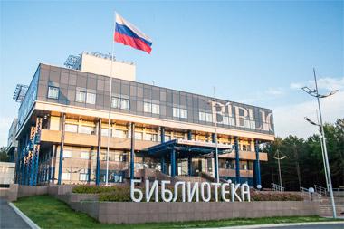 Библиотека СФУ